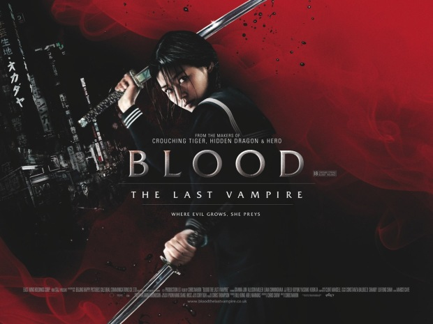 poster_blood_last_vampire_uk_quad